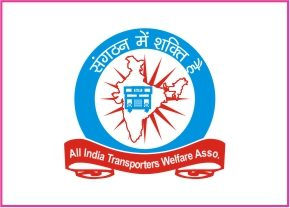 All India Transport Welfa